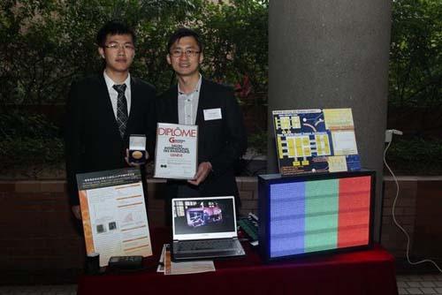 Parte del equipo de investigadores de la PolyU de Hong Kong muestra la medalla de Oro conseguida por su tecnología PMW multi-nivel en la 41 edición de la  Exposición Internacional de Invenciones de Ginebra.
