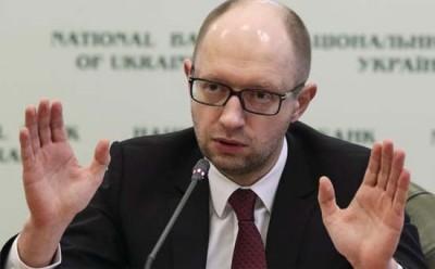 Ucrania-Yatseniuk- suspensión del alumbrado público