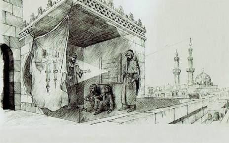 IYL 2015- Ibn Al Haytham- óptica