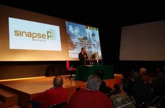 Programa de Alumbrado Público Eficiente- Jimena- Diputación de Cádiz- alumbrado público- telegestión