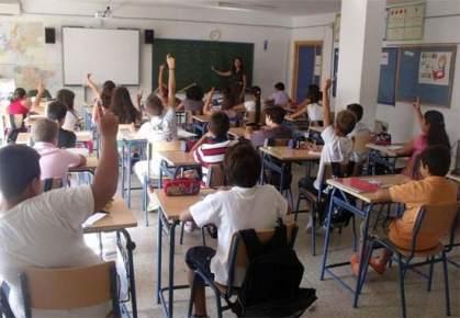 Eficiencia energética- Huelva-ahorro