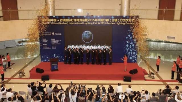 Feria Internacional de la Iluminación- Guzhen- China- iluminación-Feria Internacional de la Iluminación de Guzhen