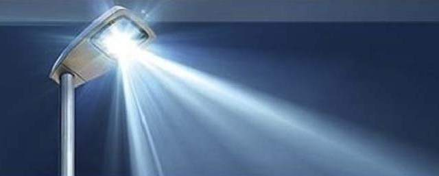 Streetlight-EPC- alumbrado vial-ahorros garantizados- COP21- Escan