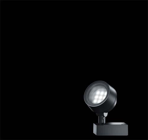 ERCO - iluminación - premio - Starpoint - Gecko