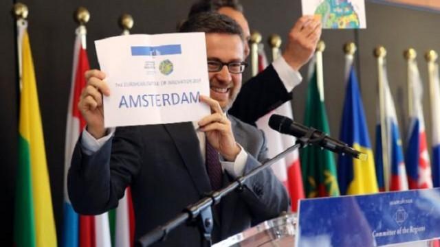 Comisión Europea - Ámsterdam - innovación - Smart Cities
