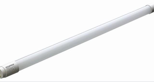 Feilo Sylvania – LED - Museo de la Real Academia de Bellas Artes de San Fernando - eficiencia energética