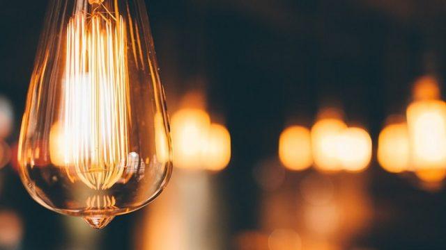 Iluminación - LED - InterLumi Panama2016 - eficiencia energética