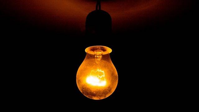 IVACE - eficiencia energética - FEDER - Comunidad Valenciana