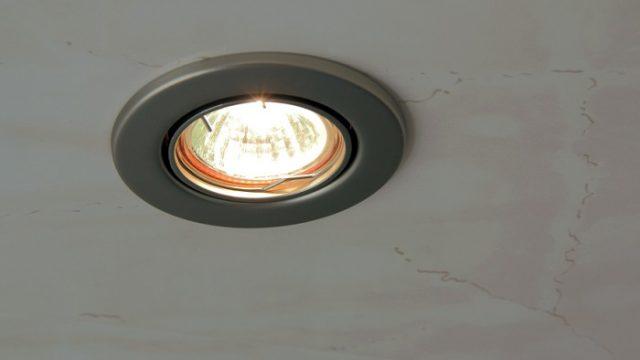 ANFALUM - LED - Comisión Europea - halógenos