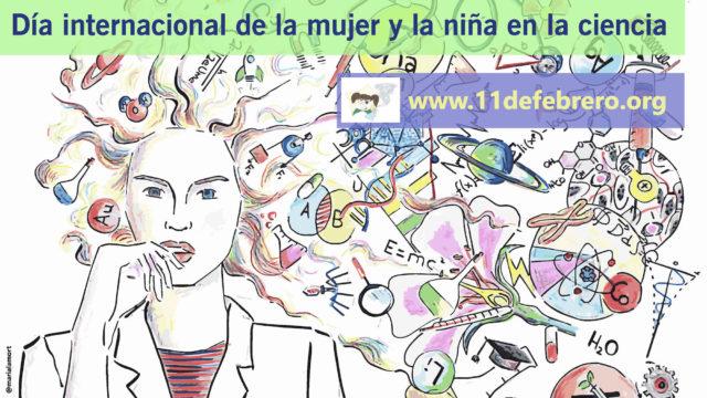 cartel-11feb
