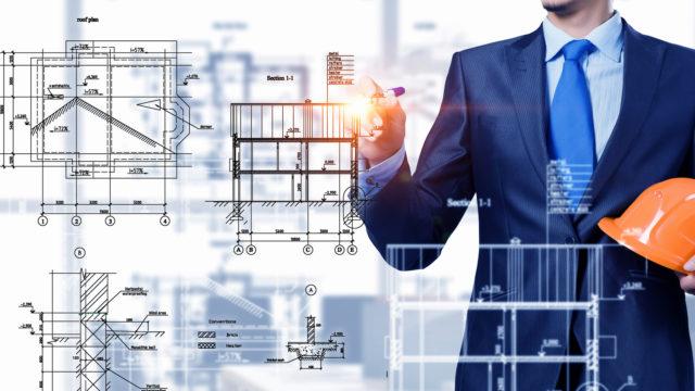 construcción, tecnología