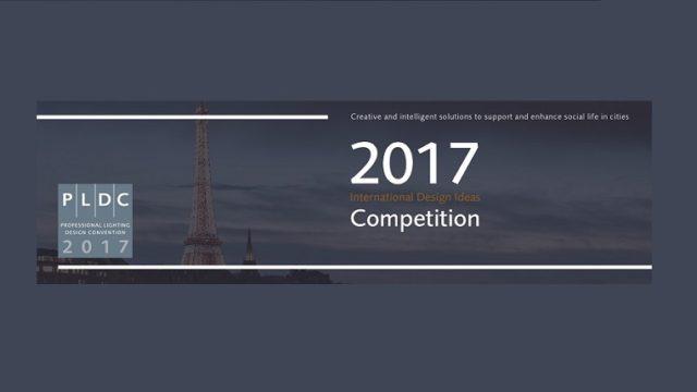 pldc 2017