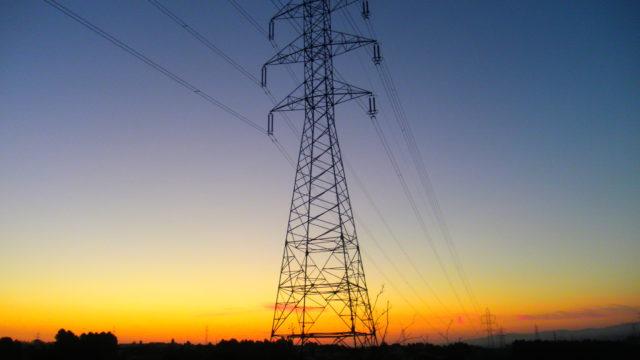 energía, campos electromagnéticos
