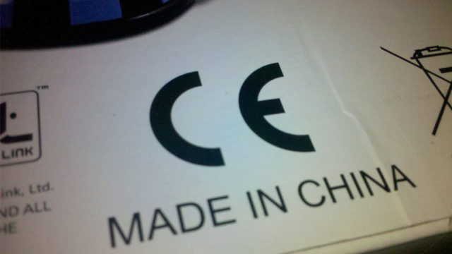 Made in China, innovación,