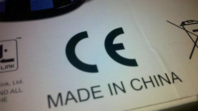 Made in China, innovación,