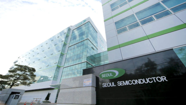 Seoul Semiconductor, financiero, negocios, led, ILUMINACIÓN