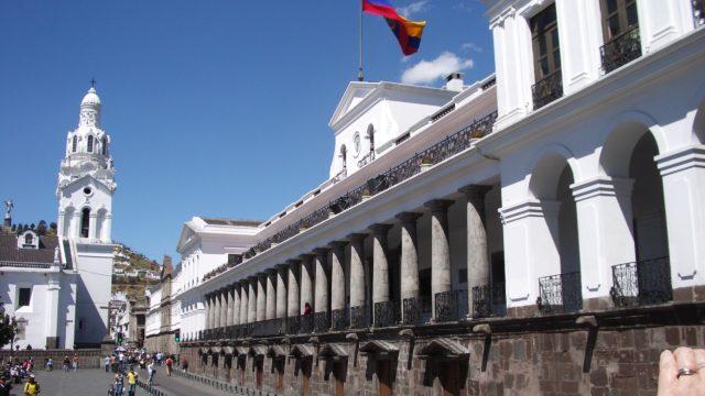Ecuador, tecnología LED