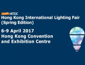 Hong Kong International Lighting Fair @ Hong Kong Convention and Exhibition Centre | Hong Kong Island | Hong Kong