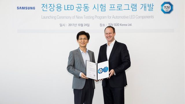 Samsung, lighting, LED
