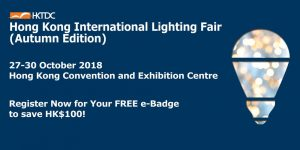 Hong Kong International Lighting Fair 2018 (Autumn edition) @ Hong Kong Convention and Exhibition Centre  | Hong Kong