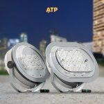 ATP Iluminación - Proyector Aire®