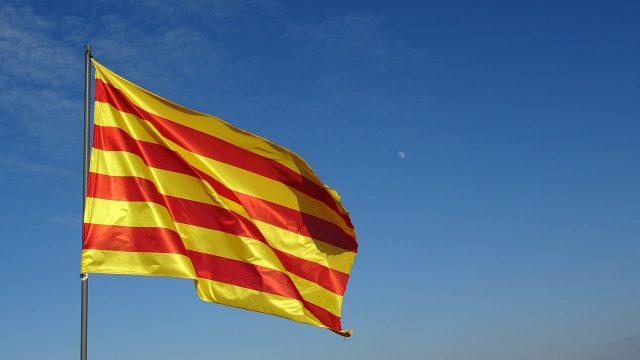 cataluña, empresarios catalanes