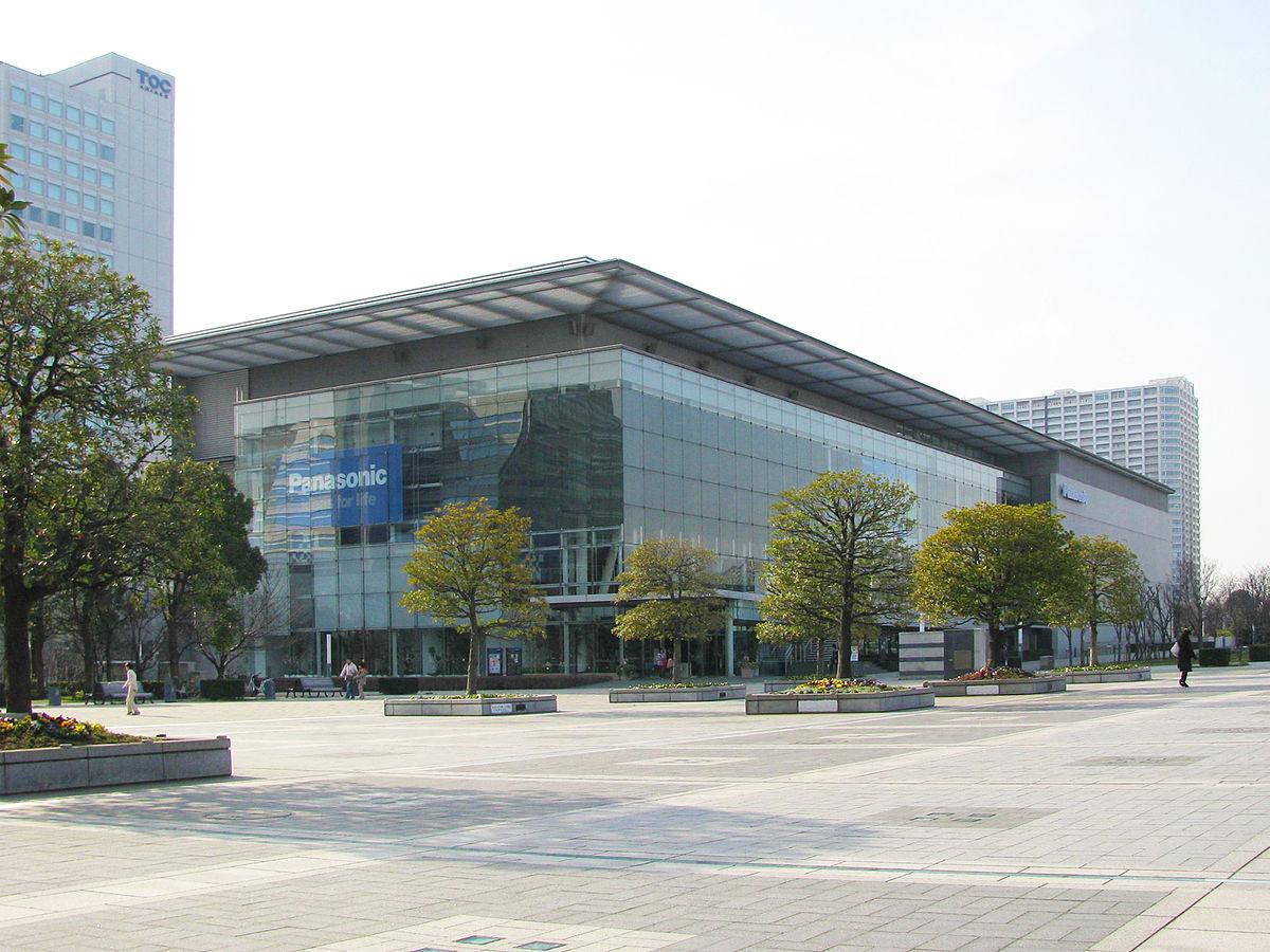 Vossloh Schwabe, Panasonic, Fidelium Partners, iluminación, LED