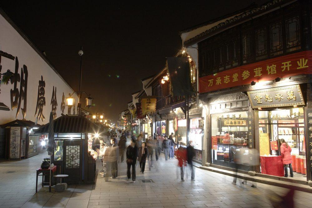 Hangzhou, Inodororos, IoT, Panasonic, Covid-19, enfermedades,
