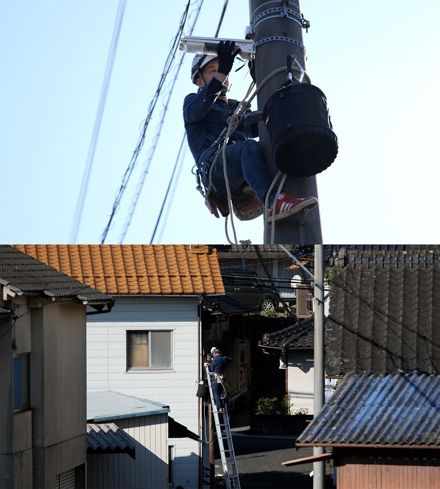 Dark sKY, cielo oscuro, contaminación lumínica, Japón, Panasonic